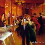 Вечер.Танцы.Любовь (92х98)