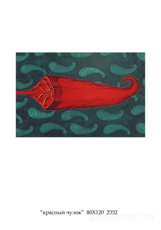Красный-чулок