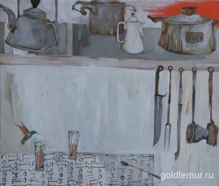 Coffeemilk.-Rassvet-v-Deli.