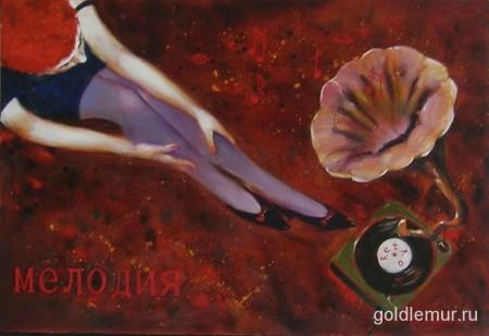 Melodiya-retro70h100