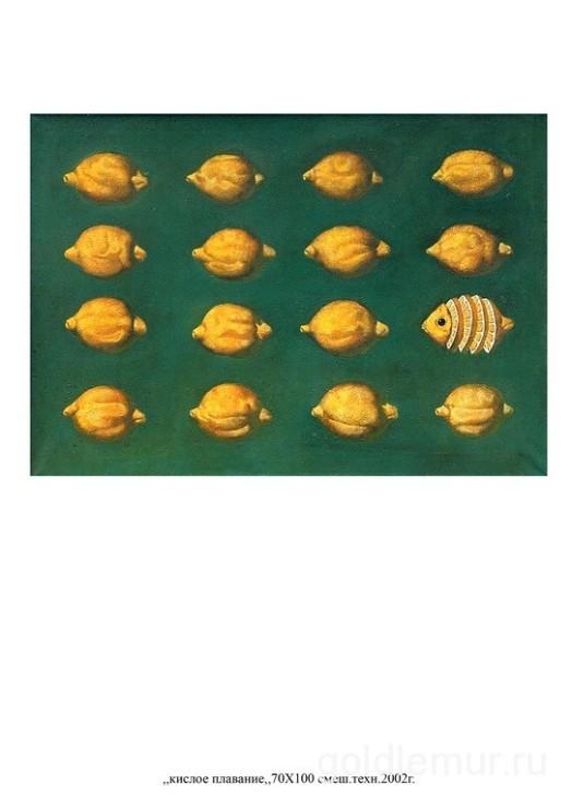kisloe-plavanie